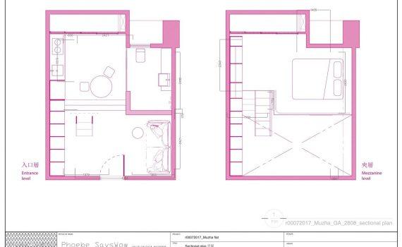 jak urządzić małe mieszkanie_11