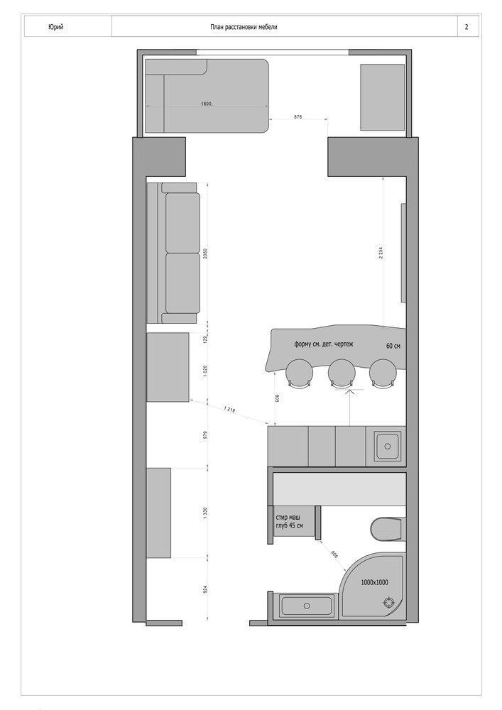jak urządzić małe mieszkanie w bloku_10